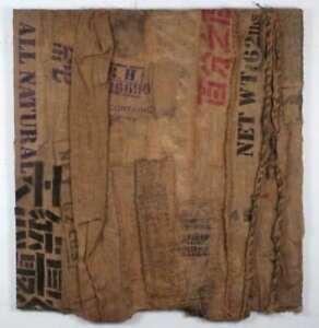 Zhang-Hongtu-Chinese-b-1943-039-All-Natural-039-1990-Mixed-Media-on-wood-and-canvas