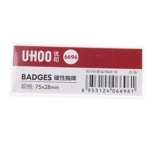 Einfache Namensschilder Namensschilder ID Badge Holder mit Magnet,