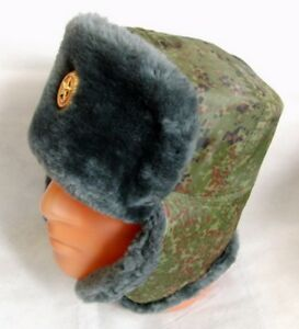 Original Russian Army Ushanka Hat New Type Digital Camo Top Metal ... ffdbb5b3c6f