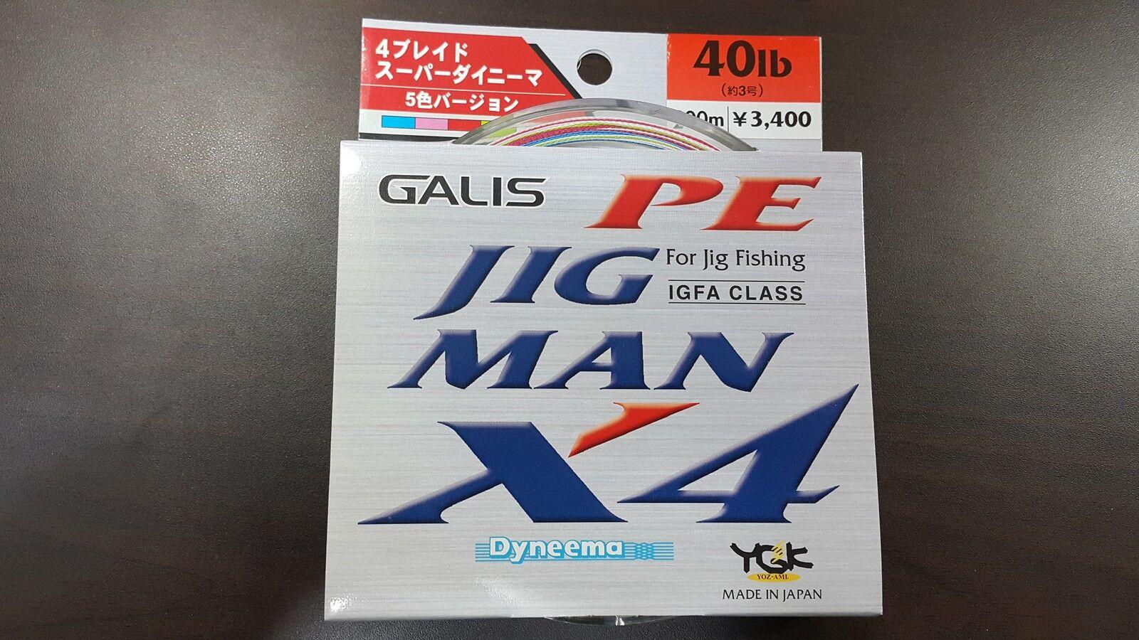 YGK Galis PE 5 colors JIG MAN X4 40lb 200m(218.72yds)