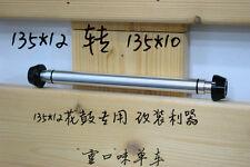MTB  Bike 12 /> 10 x 135mm rear adapter conversion axle Ti Bolt Wheel