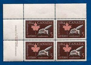 Canada 1964 Quebec Conference Postage Stamp Corner Block Mnh Ebay