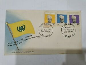 Malaysia-Perlis-1971-Silver-Jubilee-of-Raja-Syed-Putra-FDC-KL-Cancellation-CV26