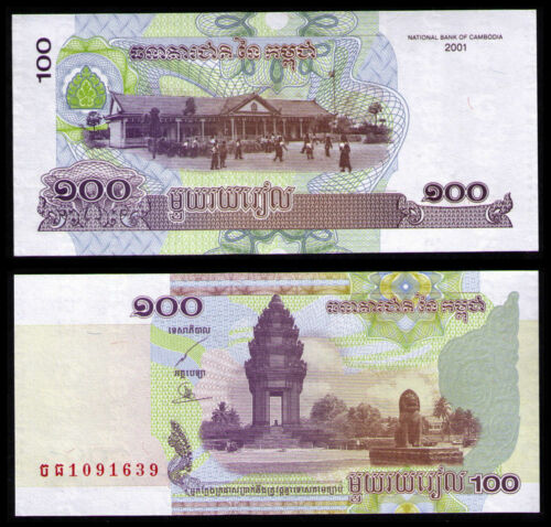 Cambodia Cambodge Khmer Kampuchea 100 Riel UNC x 2 2001 P53