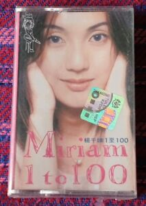 Miriam Yeung ( 楊千嬅 ) ~ 1001 Miriam ( Malaysia Press ) Cassette