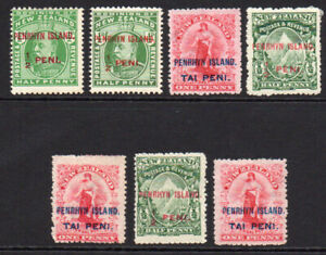 New-Zealand-Penrhyn-Island-7-Early-Stamps-Mainly-Mounted-Mint-7379