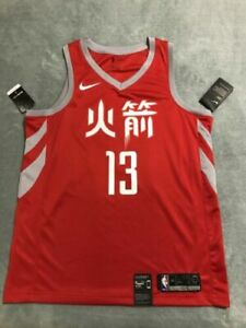 finest selection 030a0 8a736 Nike NBA James Harden City Edition Swingman Jersey Men's 48 Large L 912104  657