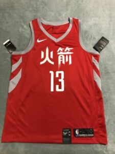 finest selection 886f8 b91b2 Nike NBA James Harden City Edition Swingman Jersey Men's 48 Large L 912104  657