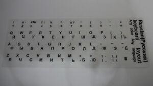 Tastaturaufkleber-Tastatur-Aufkleber-Notebook-Russisch-Matt-Weissem-Hintergrund