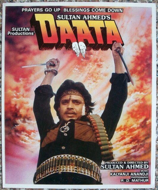 India Bollywood 1989 Daata press book Mithun Chakraborty Padmini Kolapure