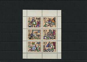 Germany-GDR-vintage-yearset-1967-Mi-1323-1328-Sheetlet-Mint-MNH