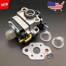 10X Carburetor Bowl Gasket Fit Toro 20010 20021 20022 20023 20025 Lawn Mower