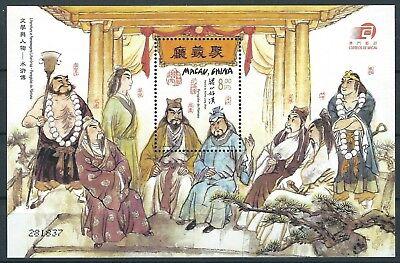 Macau 1265 Ein Unverzichtbares SouveräNes Heilmittel FüR Zuhause Gesetzlose Aus Dem Sumpfland Block 119 Postfrisch 2003 Mi
