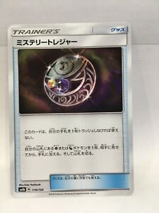Mysterieux-Mystere-Tresor-119-150-Pokemon-TCG-SM8b-Japonais