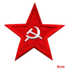 Soviet Red Star w/ Hammer & Sickle Patch - communist russian cold war USSR CCCP