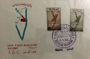 Iraq Stamps-FDC-1965-Deir Yasin Massacre-Anti Israel-Arab Israeli Conflict