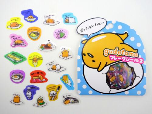 UFO mochi Kawaii Japanese Gudetama sticker flakes by Sanrio Cute breakfast egg