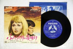 OST(CLAUDE BOLLING) VIVRE LA NUIT PHILIPS SFL-1212 Japan VINYL 7