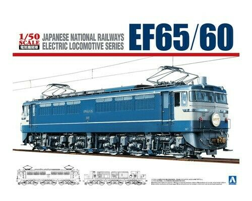 Aoshima 1//50 EF65//60 Japanese National Railways Locomotive électrique série No.1