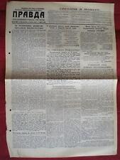 WW2 Newspaper ?Pravda?, The Truth, 16 July, 1944