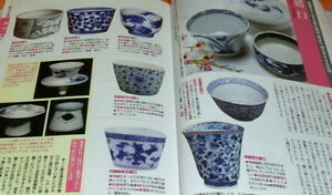 How-to-choose-and-enjoying-Japanese-Antique-book-japan-pottery-porcelain-0637