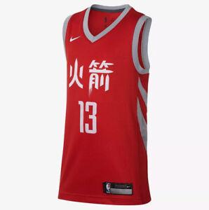NWT adidas Mens Houston Rockets James Harden City Edition Swingman ... f1019c332