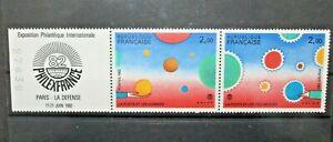 FRANCOBOLLI-FRANCIA-1982-PHILEXFRANCE-EVENTI-NUOVO-MNH-C-B