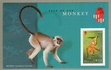 Hong Kong 2004 China Lunar New Year Monkey Imperf S/S