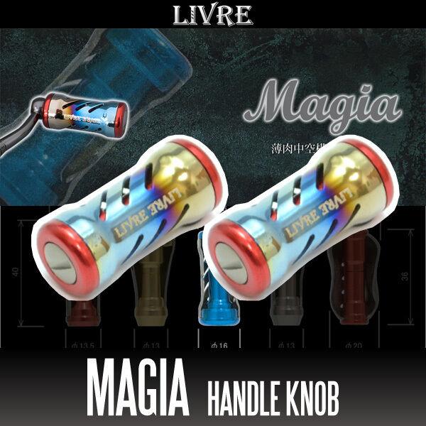 LIVRE / Magia Titanium Handle Knob 2 pieces FIRE / LIVRE ROT 3b62e9