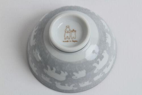 Mino ware Japanese Ceramic Rice Bowl Polar Bear Gray made in Japan
