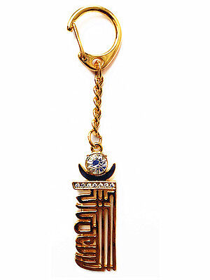 Feng Shui Kalachakra sympol Key chain ring amulet hanging for protection