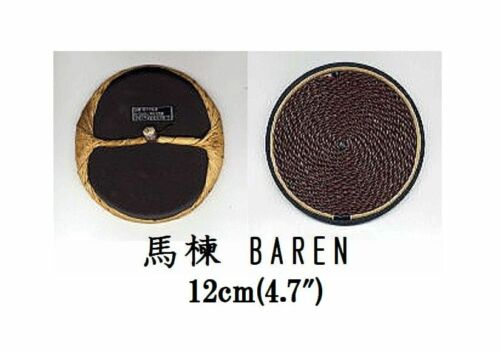 "Murasaki-Baren 4.7/"" xilografía japonesa de impresión de ukiyo-e Hecha En Japón Pre-venta"