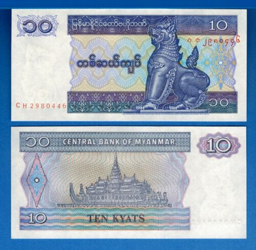 Myanmar P-71b 10 Kyat Year ND 1997 Uncirculated Banknote Asia