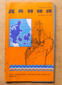 1984-DENMARK-Reference-map-USSR-Russian-Soviet-Wall-Atlas-Brochure-Cartography