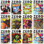ZERO-MAGAZINE-Full-Collection-on-Disk-ALL-ISSUES-PC-Amiga-Atari-ST-Console-Games thumbnail 2