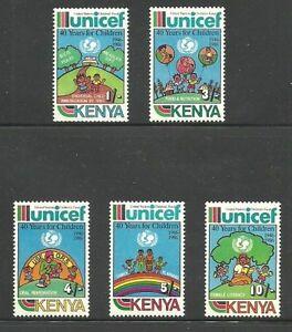 Album Treasures Kenya Scott # 393-397 UNICEF Set Mint NH