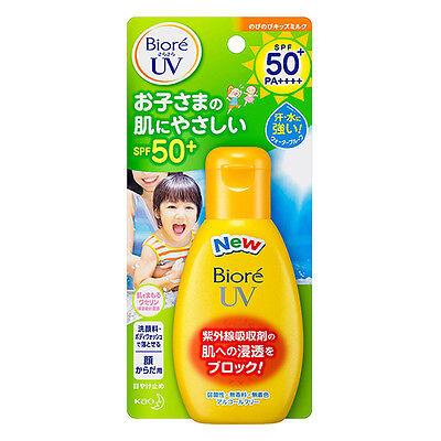 KAO Biore UV Kids Milk Sunscreen SPF50+/PA++++ 90mL Sensitive Skin Japan
