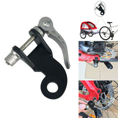 US Steel Bicycle Trailer Coupler Attachment Angled Elbow For Burley Trailers 1PC