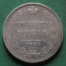 Russland Rubel 1854 besser als sehr schön nswleipzig