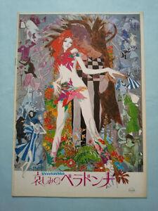 Belladonna Of Sadness Japan Movie Program 1973 Anime Osamu Tezuka Rare Ebay