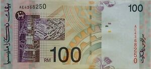 RM100-AD-side-sign-Last-Prefix-Note-AE-4368250
