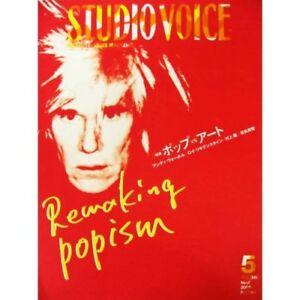POP vs ART STUDIO VOICE Japan Magazine 05/2004 Andy Warhol Takashi Murakami