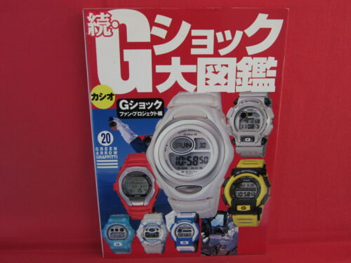 Casio G-Shock G-7710 Black Stainless Steel Bezel Cover With 24 ...