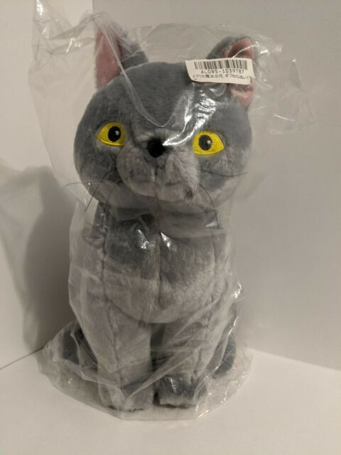 """NEW Mary and the Witch/'s Flower Gray Gib Cat Stuffed Toy Ghibli Japan 12/"""""""