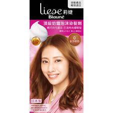 Kao Japan Liese Blaune Creamy Foam Color Hair Dye Kit New #0 Golden Brown