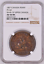 Canada-1857-1-Penny-Bank-of-Upper-Canada-PC-6D-NGC-AU-50-BN-lt-Great-Toning-gt thumbnail 11