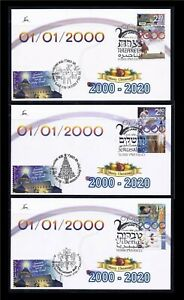 ISRAEL-STAMPS-2000-2020-CHRISTMAS-LABELS-ON-SPECIAL-FDC-DIFFERENT-POSTMARK