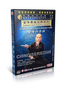 Qi-Gong-Taoist-Health-Preserving-6-Character-Code-Exercises-Xuan-Tongzi-DVD