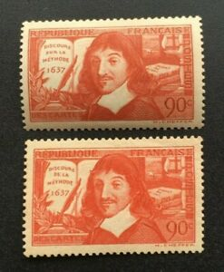 Stamp-France-Yvert-and-Tellier-N-341-amp-342-N-MNH-Cyn37-Stamp