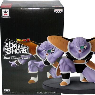 DX Figure Dramatic Showcase 2nd S 1: Captain Ginyu Banpresto DRAGON BALL Vol